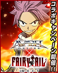 FAIRY TAIL(PC)